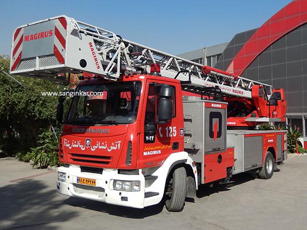نردبان آتش نشانی ماگیروس آلمان